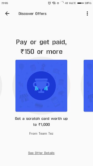 Google Tez App क्या है, Google Tez App से कैसे पैसे कमाए Step By Step Guide
