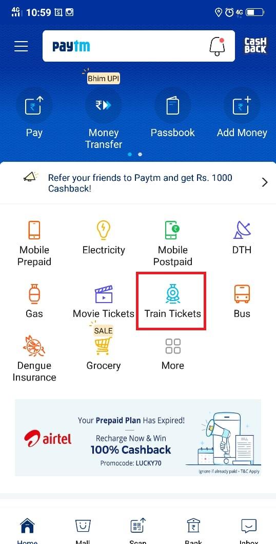 How To Book Train Tickets By Paytm In Hindi | अब Paytm ऐप से भी कर सकेंगे रिजर्वेशन..