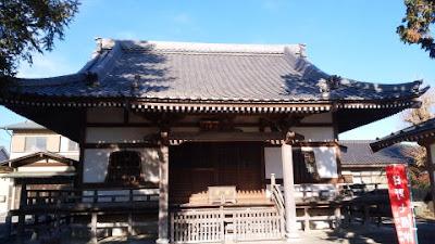 日野市の石田寺 本堂