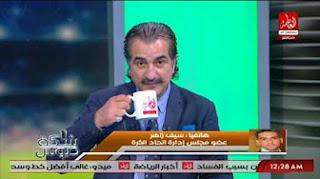 برنامج شكة دبوس حلقة الثلاثاء 28-3-2017 مع الكابتن عصام شلتوت