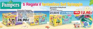 Logo Pampers e Carrefour ti regalano il Set Spiaggia come premio sicuro !