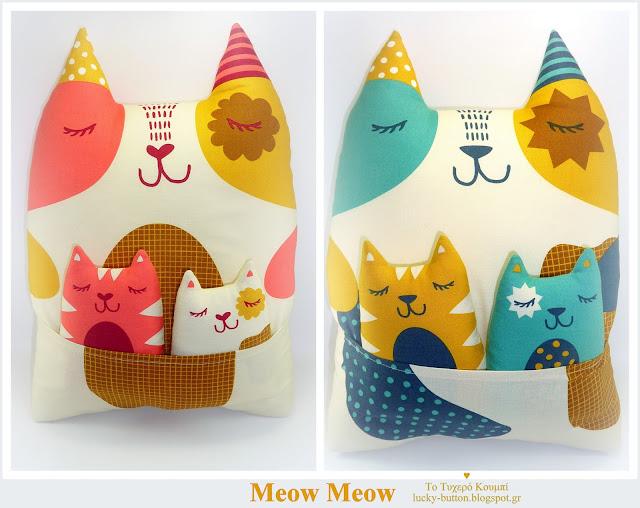 Γάτα μαξιλάρι, διακοσμητικό για παιδικό δωμάτιο