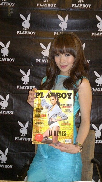 LJ Reyes Playboy Philippines March Cover | THE WEB MAGAZINE