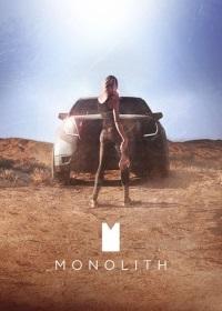 Monolith Movie