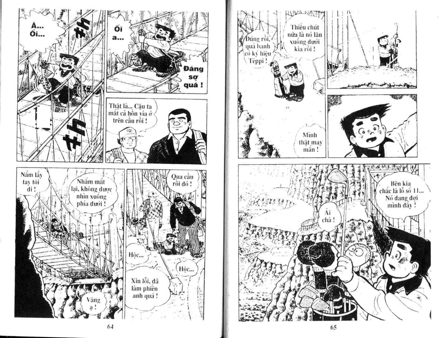 Ashita Tenki ni Naare chapter 17 trang 30