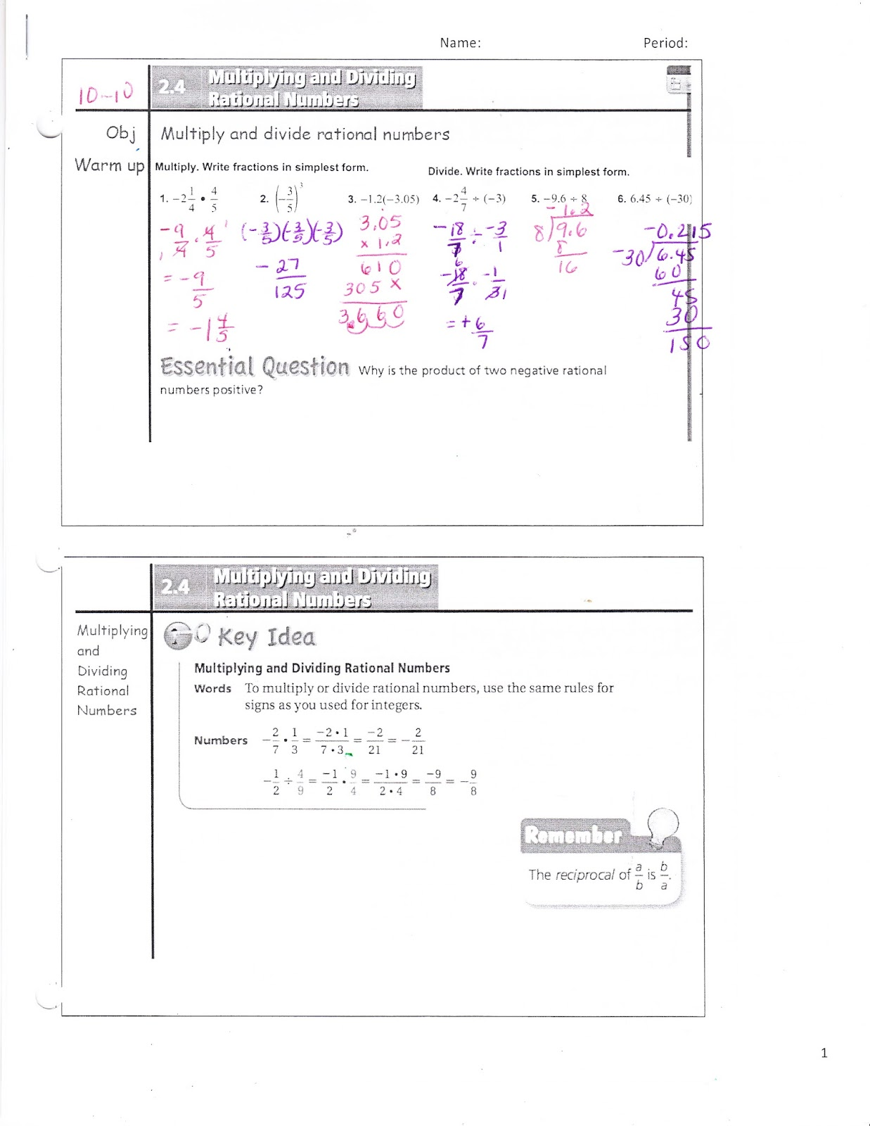 Ms Jean S Classroom Blog 2 4 Mulitplying And Dividing Rational Numbers