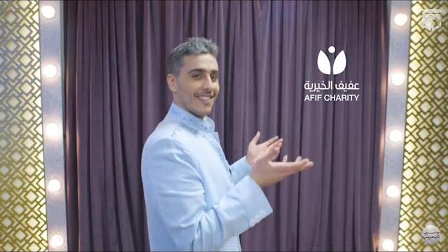 سوار شعيب حلقة حلا الترك مع المقدم شعيب راشد