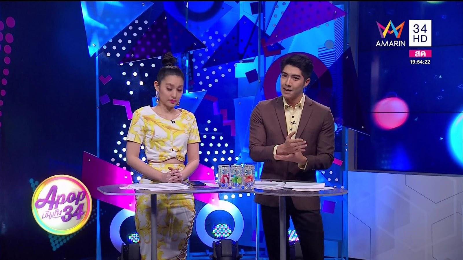 Frekuensi siaran Amarin TV HD di satelit Thaicom 6 Terbaru