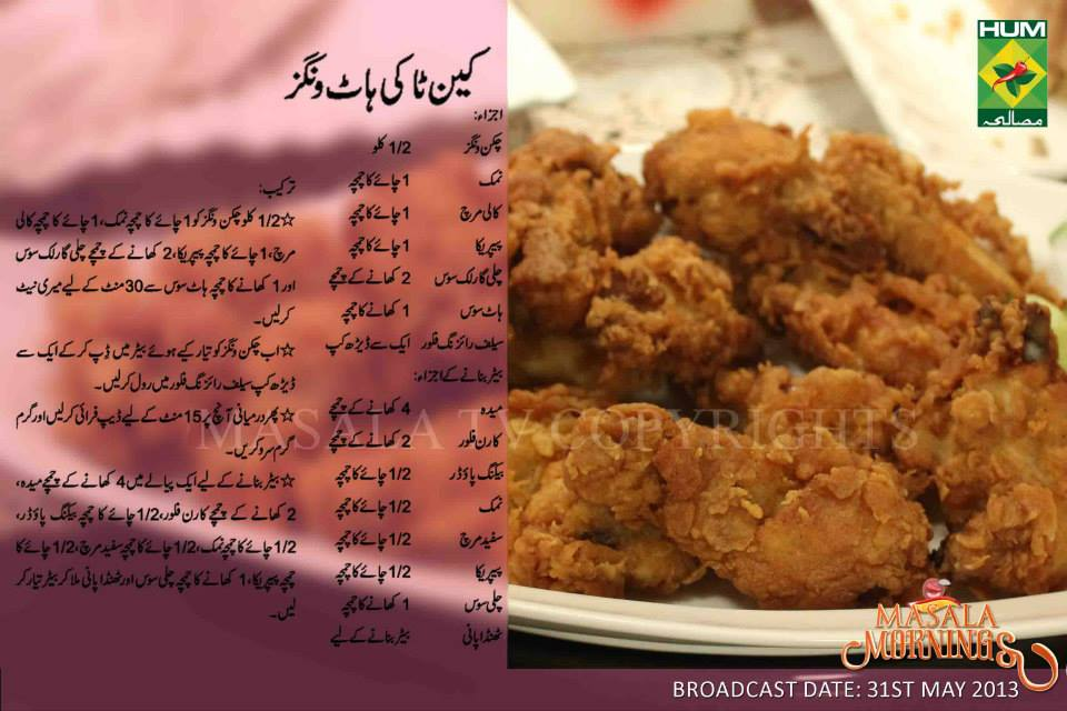 Kfc chicken recipe ingredients