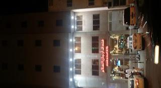 Hotel Murah di Al Utaybiyyah Mekkah - Arjaan Al Salam Hotel