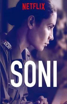 Soni 2019 Full Hindi Movie Download