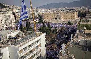 Θέλουν να αποφύγουν την Ελληνική Βουλή για το Gorna Macedonia