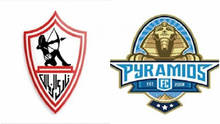 مشاهدة مباراة الزمالك والاهرام بث مباشر بتاريخ 24-01-2019 الدوري المصري
