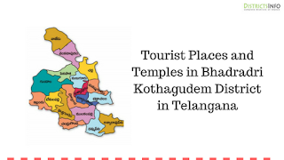 Tourist Places and Temples in Bhadradri Kothagudem District in Telangana