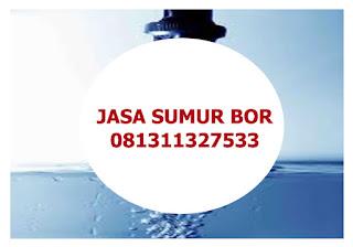 https://jasasumurborserang.blogspot.co.id/