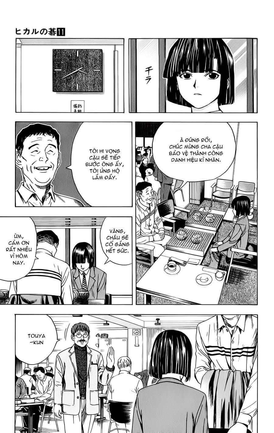 Hikaru No Go hikaru no go chap 95 trang 13