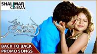Watch Nenu Seetha Devi Back To Back full Video Song Trailer Watch Online Youtube HD Free Download