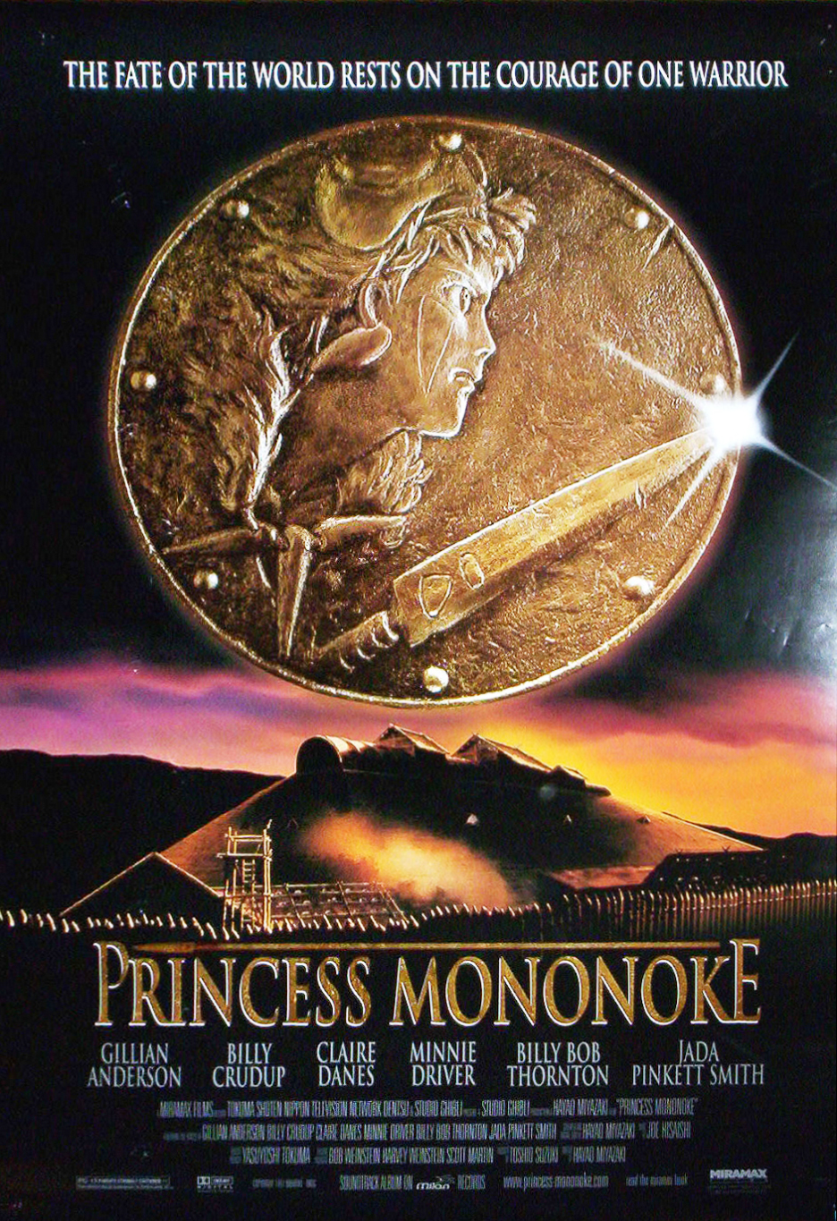 The Geeky Nerfherder: Movie Poster Art: Princess Mononoke (1997)