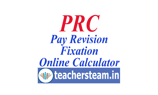 PRC Online Calculator for Telangana Teachers and Employees