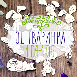 http://venzelyk.blogspot.ru/2017/03/50.html