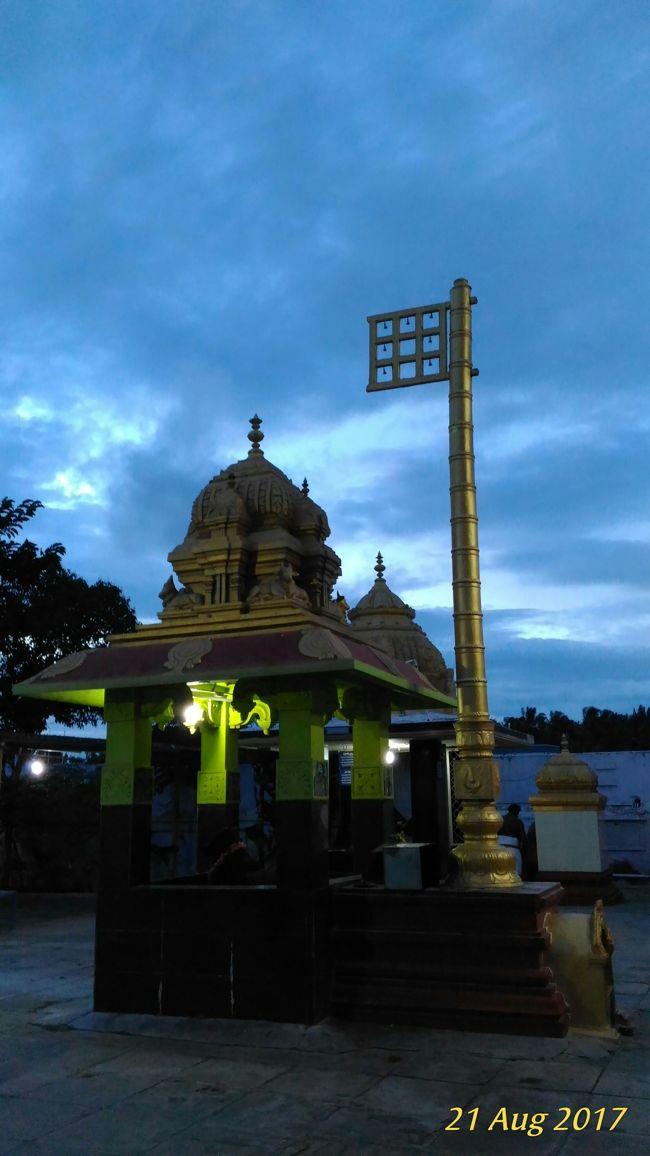 Sri Theneeswarar Temple Kodimaram