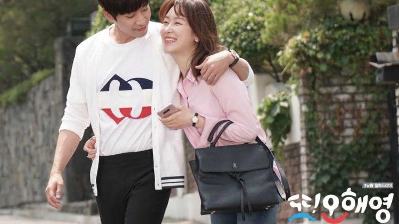 Chuyện Tình Của Byun Hyuk