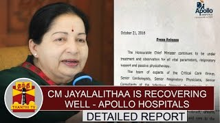 DETAILED REPORT | CM Jayalalithaa is Recovering Well – Apollo Hospitals | Thanthi Tv