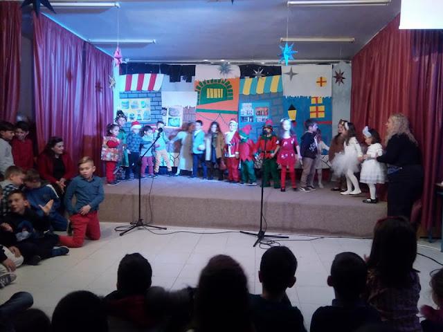 Χριστουγεννιάτικη γιορτή του Νηπιαγωγείου και Δημοτικού Σχολείου Δρεπάνου