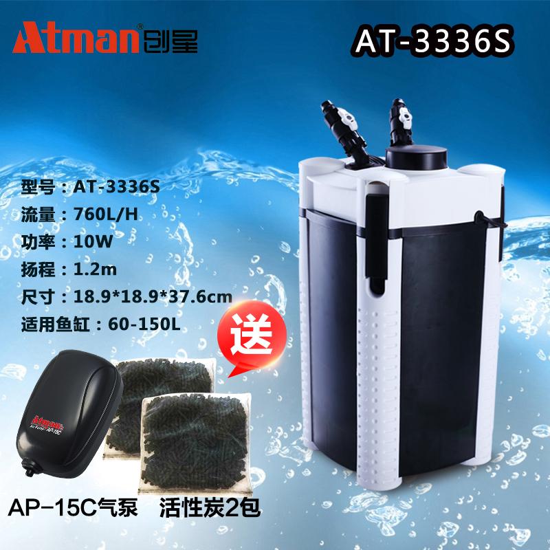 Lọc thùng Atman 3336s cho hồ thủy sinh, hồ cá cảnh