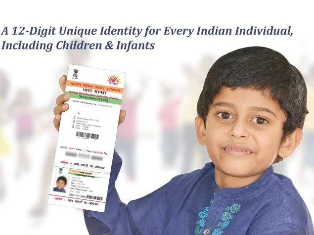 How to check the status card of Aadhaar card online