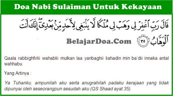 Lafadz Bacaan Doa Nabi Sulaiman Untuk Kekayaan Melimpah Ruah Yang Mustajab dan Ampuh Mendatangkan Rezeki