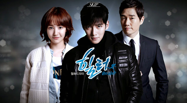 Healer Batch Subtitle Indonesia