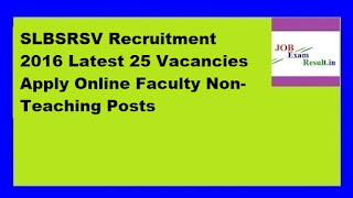 SLBSRSV Recruitment 2016 Latest 25 Vacancies Apply Online Faculty Non-Teaching Posts