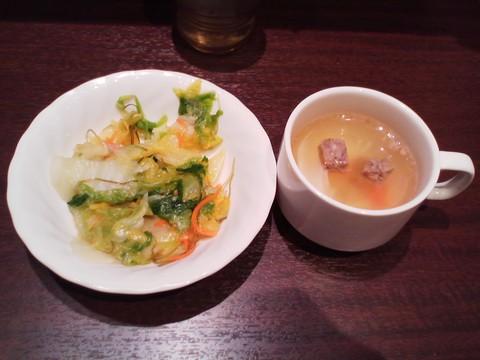 おしんこ白菜漬・スープ いきなりステーキリーフウォーク稲沢店2回目