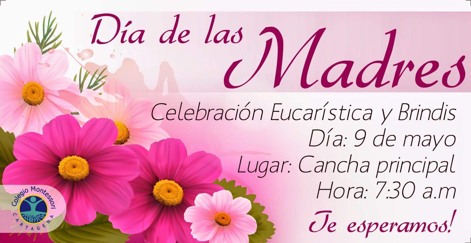 Invitacion DÍa De Las Madres RegiÓn: AGENDA 5HI: INVITACION DIA DE LAS MADRES