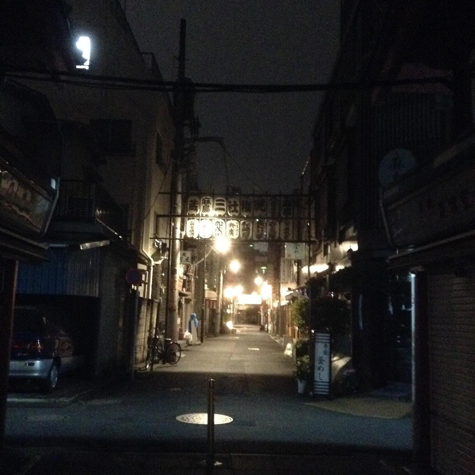 Asakusa side street Tokyo, Japan