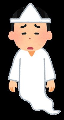 若い幽霊のイラスト(男性・泣いた顔)