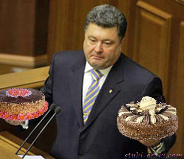 """""""Подписал Закон о повышении пенсий"""", - Порошенко - Цензор.НЕТ 3263"""