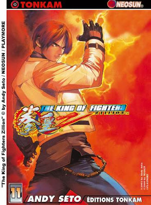 The King Of Fighters | PC