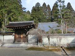 神護寺宝蔵