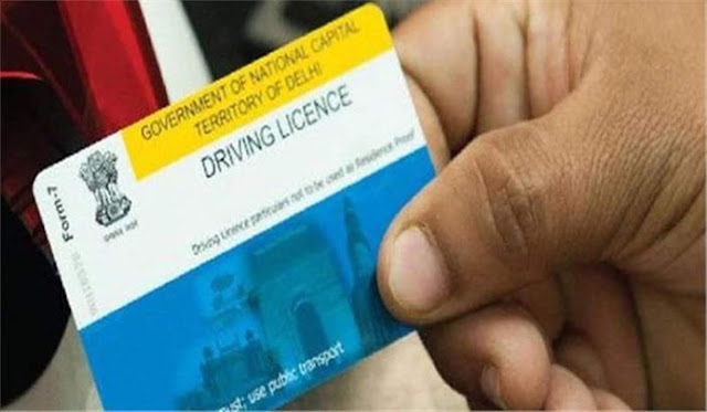 How to Apply for Driving License Online in CSC