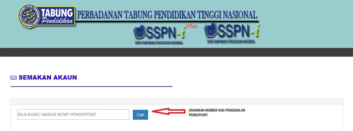 Cara Cara Semak Penyata Sspn I Sspn I Plus Anak Anda Melalui Online Mypendidikanmalaysia Com