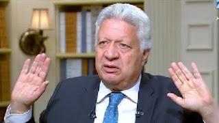 مرتضي منصور يعتبر 25 يناير فيلم و ليس بثورة