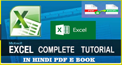 ms excel notes in hindi pdf free download