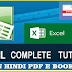 MS Excel notes in Hindi PDF free download Learn Excel in Hindi Tips for All