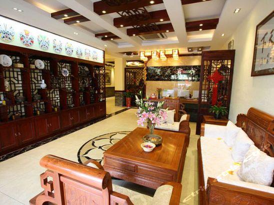 Ai Yuan Hotel - Yangshuo, China