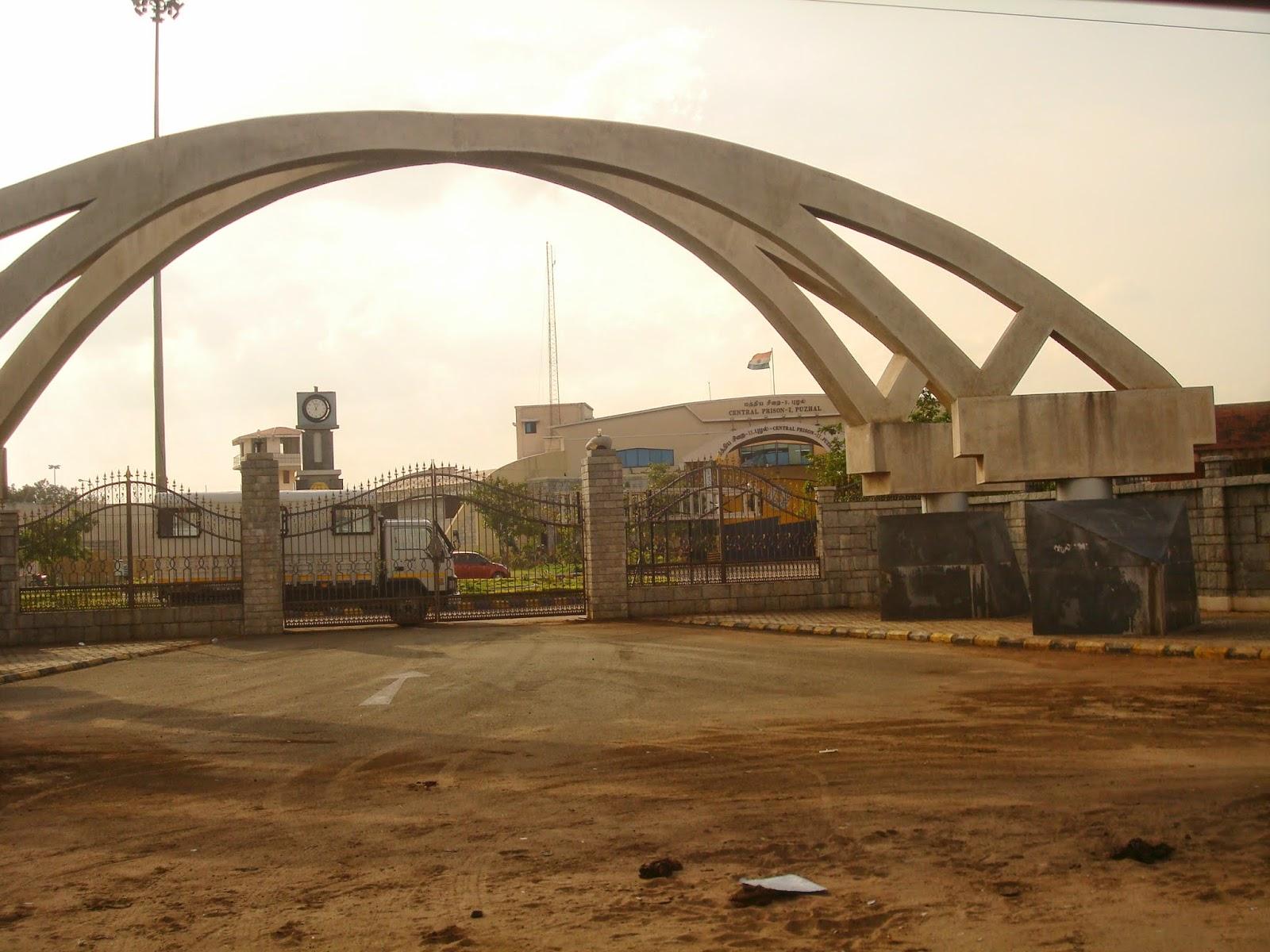 Chennai Daily Photo: Prison gate