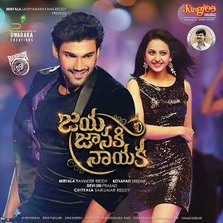 Jaya-Janaki-Nayaka-Telugu-2017