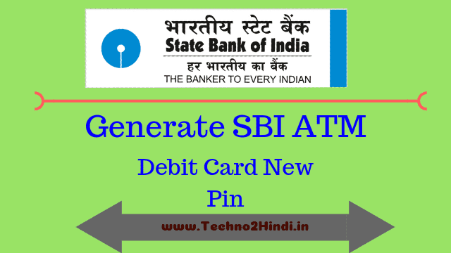 How to Generate SBI ATM Debit Card New Pin
