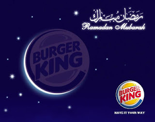 اعلانات شركة برجر كنج Burger King لرمضان